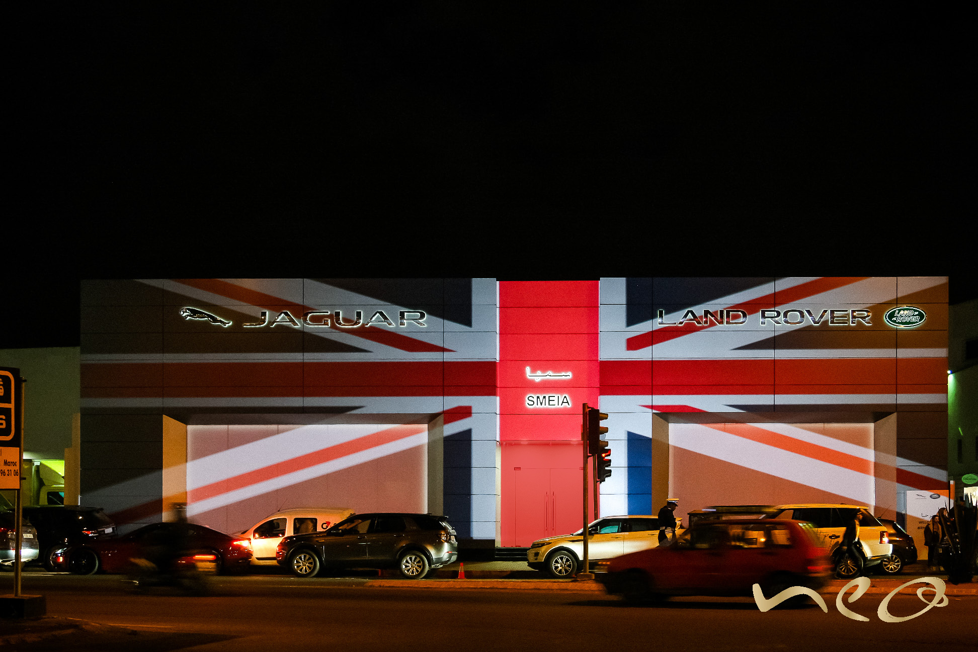 Inauguration Showroom Jaguar Land Rover / Launch new Jaguar F-Pace